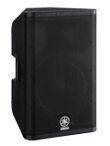 DXR12 Powered Loudspeaker